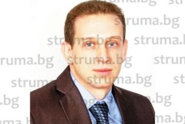 СКАНДАЛ В ОбС – САНДАНСКИ! Председателят на комисията по избор на шеф на УВЕКС К. Станоев хвърли оставка