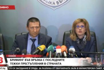 Борислав Сарафов с ексклузивно изявление за шесторния убиец! Има ли конспирация