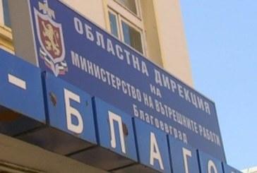 Куриер от полицейската поща фаворит за шефско място в ОД на МВР – Благоевград