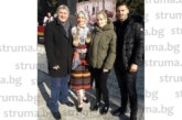 Синът на кмета на Разлог Кр. Герчев – Иван официално представи годеницата си Константина