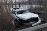 Кола полетя от пътя Добринище – Банско, четирима ранени