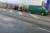 Катастрофа край Метро, табелата на магазина отнесена, мандарини се търкалят по пътя