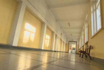 Стотици училища затворени заради грипа