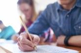 Напрежение в училище заради закриване на паралелки