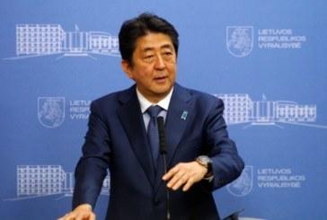 Японски премиер идва у нас за първи път