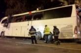 АД НА ПЪТЯ! Аавтобус с ученици се помля, 11 загинаха, 44 ранени