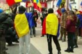 Хиляди излизат на протест в Румъния
