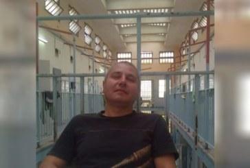 Осъден по погрешка българин лежи 7 години в гръцки затвор