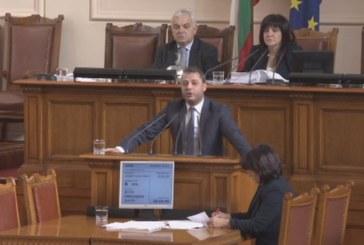 Искания за оставки скараха депутатите
