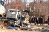 Зверска катастрофа! Влак с американски конгресмени се заби в камион, има загинал