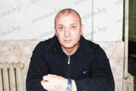 НАЙ-ГОЛЕМИЯТ НАРКОБОС В ЮГОЗАПАДНА БЪЛГАРИЯ НА СВОБОДА! В. Маникатов излезе от затвора