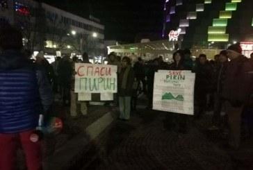 Благоевградчани пак излязоха на протест в защита на Пирин