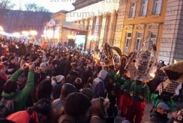 """Перник откри фестивала """"Сурва 2018"""" с неповторимо шоу"""