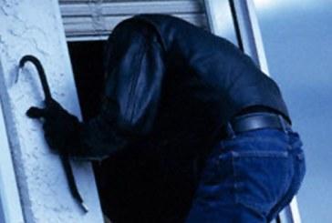 ВНИМАВАЙТЕ, АПАШИ В ЮГОЗАПАДА! Мъж проникна с взлом в къща и задигна каквото завари