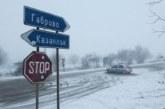 Опасно време! Половин България бедства