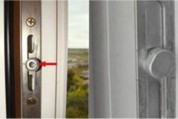 Ако сложите това на прозореца си, ще привлечете късмет и ще пропъдите злите сили