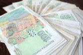 СРОКЪТ Е ДО 15 ЯНУАРИ! Всички български пенсионери с втора пенсия незабавно да прочетат!