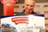 Ето го новия тото милионер, печелившият билет купен от…
