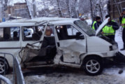 Тежка катастрофа в София с много ранени