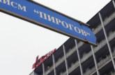 """Нова година в """"Пирогов""""! Трима с ампутирани пръсти и над 500 пациенти"""