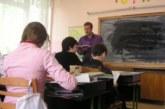 6 гимназии в Пиринско искат да разкрият нови специалности за предстоящата учебна 2018/2019 г.