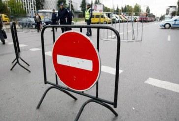 Втори ден блокада в София