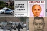 Кошмарът в Нови Искър прилича на тройното убийство в Ябланица