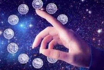 Звездите съветват: Бъдете внимателни днес, контролирайте емоциите!