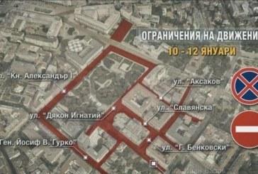 ЕВРОПА ИДВА! София блокирана заради европредседателството