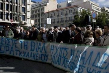 Атина блокирана от стачки