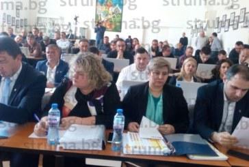 """От последните минути! С 27 гласа """"за"""" местният парламент прие бюджета на община Петрич"""