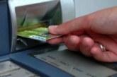 Премахват таксите при плащане с банкови карти в ЕС