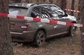ЕКСКЛУЗИВНО! Ето я колата на убитото семейство в Нови Искър