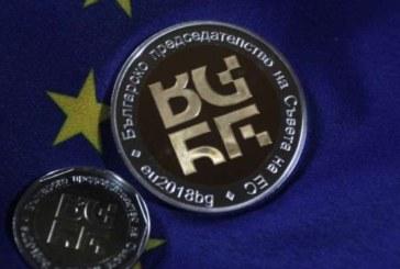 Отпускат допълнителни 49 млн. лв. за европредседателството
