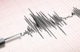 Земята се разтресе! 6,3 по Рихтер удари Мексико