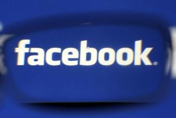 Зукърбърг въвежда промени във Facebook