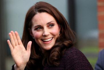 Как е живяла Кейт Мидълтън преди да стане кралска особа