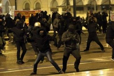 Хиляди протестираха в Гърция