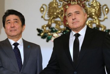 Какво важно си казаха Бойко Борисов и премиерът на Япония