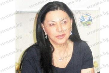 Ексшефката на РЗИ – Благоевград д-р Л. Павлова ударена за последно с анонимен компромат в Комисията за конфликт на интереси