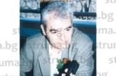 Известни благоевградчани влизат в съдебна битка! Ексгубернаторът Ал. Балабанов претендира за 2 дка реституиран имот срещу Цигарената, Г. Шапков го купил от сина на покойния шеф на ЗСТ А. Сиджимов