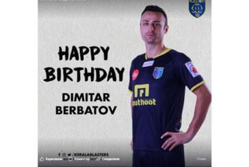 ЧРД! Бербатов стана на 37 г.