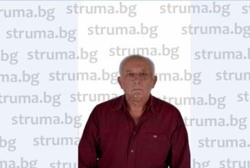 """ЛЮБОПИТНА СДЕЛКА! Бащата на """"гръцкия квартал"""" в Гоце Делчев В. Плиакас продаде срещу 5000 лв. затъналата в дългове фирма и сложи кръст на бизнеса с България"""