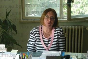 Обявиха грипна ваканция в Перник, няма да се учи от понеделник до сряда
