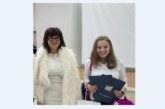 """Възпитаничка на СУ """"Н. Вапцаров"""" в Хаджидимово втора на национален конкурс за есе"""
