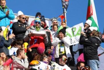 Три дни Банско е световен център на зимните спортове
