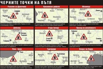 Статистиката сочи: 126 са смъртоносните пътни отсечки в България