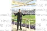 """Ексфутболист от Ключ стъпи на стадиона на """"Фиорентина"""""""