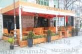 Районът около площада в Благоевград сменя имиджа си, кафенетата стават магазини, пълните някога със студенти заведения са само спомен