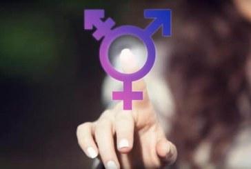 След серия от операции за феминизиране във Франция петричанин поиска съдът да го признае за жена